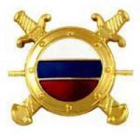 Эмблема Внутренней Службы