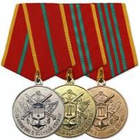 Медаль за выслугу лет МО нового образца